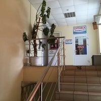 Photo taken at Салон Приличный by Виктор К. on 8/10/2015