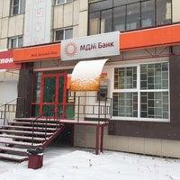 Photo taken at МДМ Банк by Виктор К. on 12/26/2014