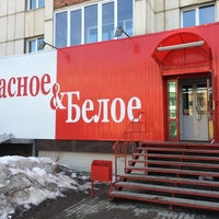 Photo taken at Красное&белое by Виктор К. on 3/17/2014
