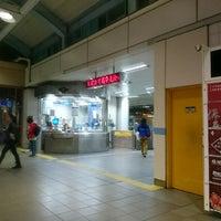 Photo taken at MRT Liuzhangli Station by Yichen L. on 4/29/2017