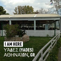 Photo taken at Yades by Γιώργος Μ. on 3/17/2013