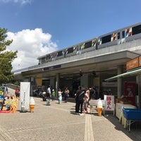 Photo taken at Hakkeijima Station by DT 大. on 5/5/2017