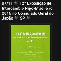 Photo taken at Consulado Geral do Japão by Paula B. on 11/7/2016