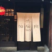 Photo taken at 加加阿365 by Yushi F. on 11/25/2017