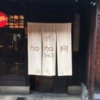 Photo taken at 加加阿365 by Yushi F. on 5/3/2018