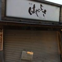 Photo taken at 横浜家系 麺屋 はやぶさ by 眉毛男 on 4/12/2018