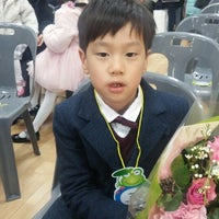 Photo taken at 윤중초등학교 by 승열 on 3/2/2015