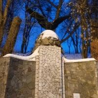Photo taken at Источник by Наталья Х. on 2/17/2017
