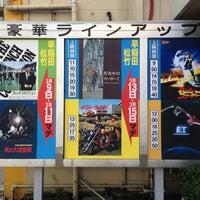 Das Foto wurde bei Waseda Shochiku von 影山 よ. am 3/8/2013 aufgenommen