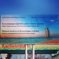 Photo taken at Қорқыт Ата көшесі by Galymbek Z. on 12/11/2014
