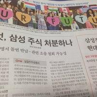Photo taken at 증산정보도서관 by WonHee L. on 7/28/2015