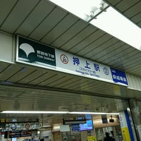 Photo taken at Asakusa Line Oshiage Station (A20) by n_eater on 11/2/2016