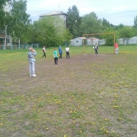 Photo taken at Школа 44 by Кристина А. on 5/27/2014