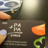 Photo taken at Papa Gyros by Seregina A. on 7/8/2016