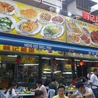 Photo taken at Meng Kee Grill Fish by Abb D. on 2/11/2017