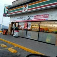 Photo taken at 7- Eleven by Eduardo M. on 5/10/2016