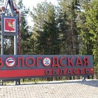 Photo taken at Трасса А114 «Вологда — Новая Ладога» by Evgenia M. on 5/23/2014
