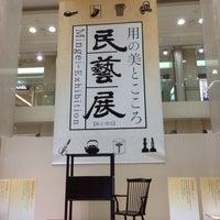 Photo taken at 京都タカシマヤ フードフロア by Kenny M. on 11/2/2012