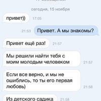 Photo taken at Парковка Минская by Александра П. on 11/15/2014