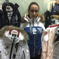 Photo taken at Sport & Fashion by Andrey S. on 11/25/2016