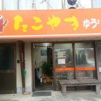 Photo taken at たこやき 「ゆう²」 by たそ ま. on 8/23/2013