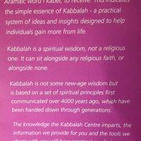 Photo taken at Kabbalah Centre by Fabio S. on 9/3/2013