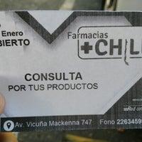 Photo taken at Farmacias Ahumada by Diego Esteban O. on 1/1/2016
