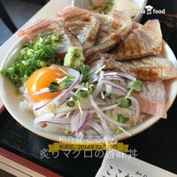 Photo taken at 和乃食 ここから by shintaro on 12/19/2016