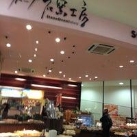 Photo taken at ラトーナ石窯工房 アピタ長津田店 by makoto s. on 12/15/2012