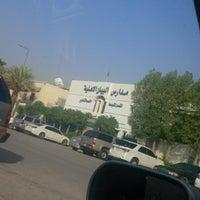 Photo taken at مدارس الييان الأهلية by M7 A. on 9/4/2013