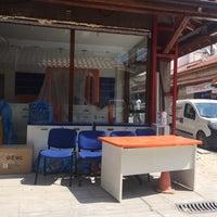 Photo taken at Genç Teknoloji Bilişim by Ramazan S. on 6/22/2014