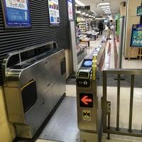 Photo taken at JR野田駅 1-2番のりば by @taka6149 on 3/14/2018