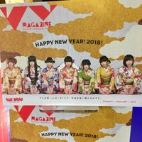 Photo taken at VILLAGE VANGUARD 梅田ロフト by たか. on 1/1/2018