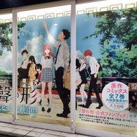 9/20/2016に大阪のタカ☆がブックスタジオ大阪店で撮った写真