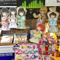 Photo taken at VILLAGE VANGUARD 梅田ロフト by たか. on 2/12/2017