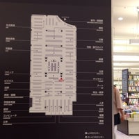 Photo taken at ブックファースト 阪急西宮ガーデンズ店 by たか. on 10/6/2013