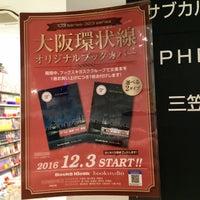 12/11/2016に大阪のタカ☆がブックスタジオ大阪店で撮った写真
