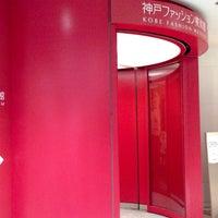 Photo taken at 神戸ファッション美術館ライブラリー by たか on 4/26/2014