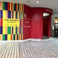 Photo taken at 神戸ファッション美術館ライブラリー by たか on 8/18/2018