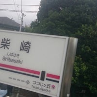 Photo taken at Shibasaki Station (KO15) by 羽田 六. on 9/1/2013