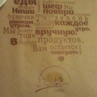 """Photo taken at Cafe""""Пармезан"""" by Anastasiya V. on 12/19/2013"""