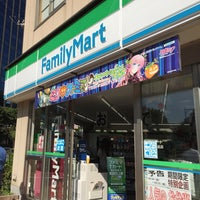 Photo taken at FamilyMart by Edward I. on 10/24/2014