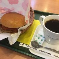 Photo taken at MOS Burger by Edward I. on 4/14/2018