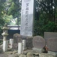 Photo taken at 軍艦那珂忠魂碑 by Edward I. on 10/15/2017