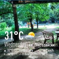 Photo taken at ж.к. Гевгелийски (Gevgeliyski) by Сибин М. on 6/19/2013