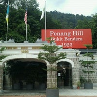 Photo taken at Penang Hill by st3bi3 on 9/28/2012