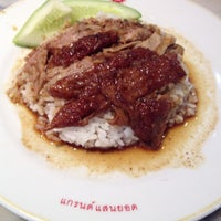 Снимок сделан в แสนยอดโภชนา Sanyod Cantonese Cuisine пользователем anne_xmas 7/21/2013