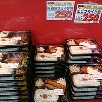 Photo taken at 生鮮バリューたかもり 宇品本店 by Sin S. on 8/26/2013