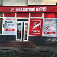 "Photo taken at АТ ""Дельта Банк"" Кредитний центр by Iegor S. on 4/17/2014"