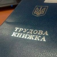 Foto scattata a Imena.UA da Aleksandr M. il 11/14/2014